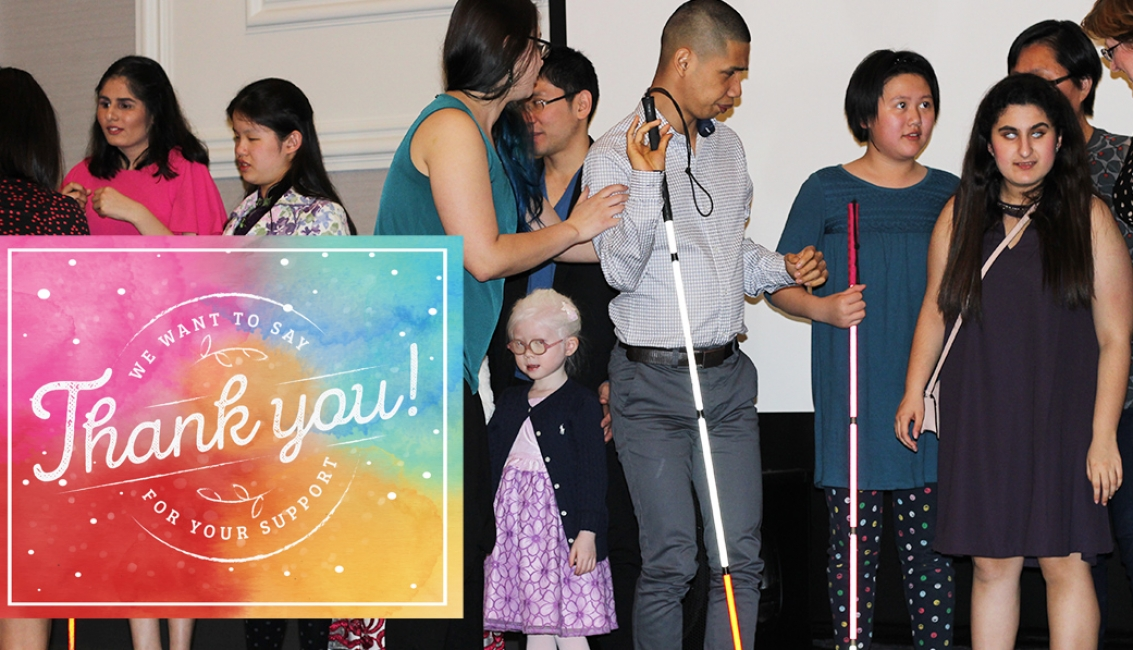 2019 Gala Dinner & Auction : Thank you for your support!